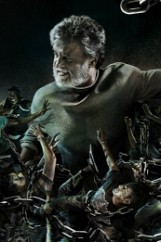 kabali Songs Review