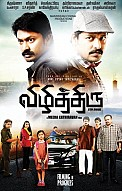 vizhithiru Songs Review